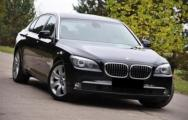Автомалиновка BMW 7 Series (E66 Long)