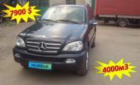 Автомалиновка Mercedes ML Class