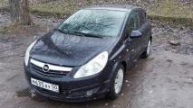 Автомалиновка Opel Corsa D