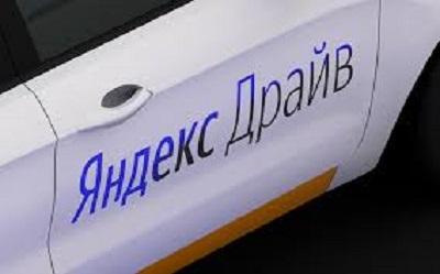 Каршеринг «Яндекс.Драйв» начал работу изаполонил парковки в столицеРФ иМО
