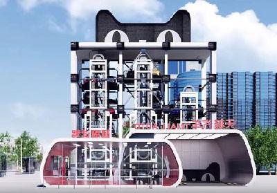 Alibaba будет торговать автомобили вавтоматах